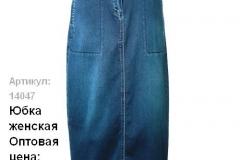 14-kak-odevatsia-stilno