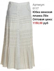 vetrovka.ru3